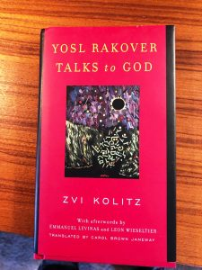 <center>Yosl Rakover Talks to God</center>